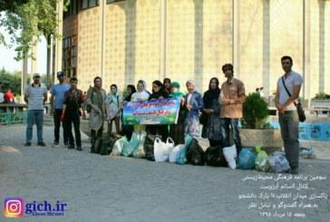 پاکسازی میدان انقلاب تا پارک دانشجو