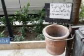 درس شهروند تهرانی به شهرداری