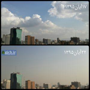آسمان-تهران-پاک-و-آلوده-عکاس-احسان-میرزائی-سایت-www.gich.ir