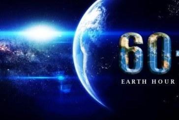 به رویداد جهانی ساعت زمین بپیوندید