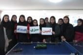 کمپین سبزی نوروز در بابل