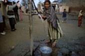ذخایر آب زیر زمینی و جنگ جهانی آب