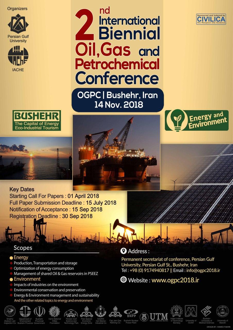 دومین کنفرانس بین المللی دوسالانه نفت، گاز و پتروشیمی بوشهر