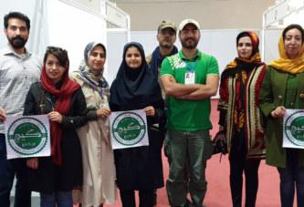 حضور مجله گیچ در هجدهمین نمایشگاه بین المللی محیط زیست تهران ۱۳۹۸