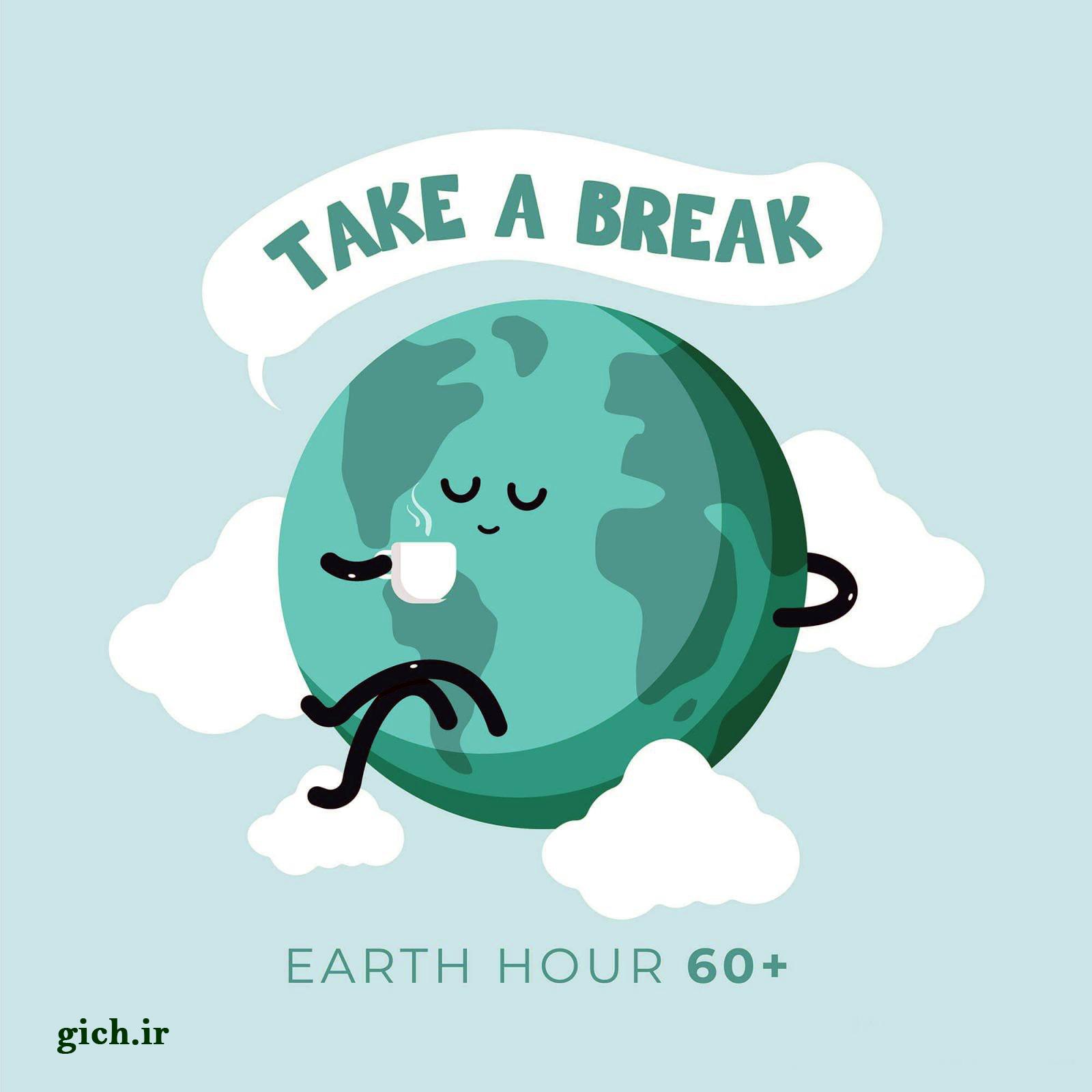 رویداد جهانی ساعت زمین 2020