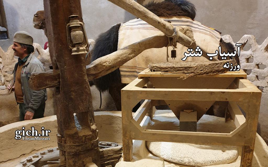 آسیاب شتر ورزنه اصفهان ۰۱- آسیاب آرد برای پخت نان کامل - عکاس احسان میرزائی - مجله گیچ