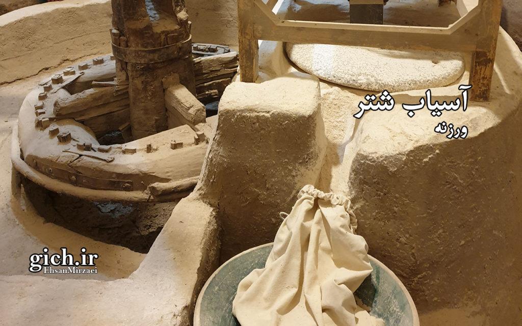 آسیاب شتر ورزنه اصفهان ۰۲- آسیاب آرد برای پخت نان کامل - عکاس احسان میرزائی - مجله گیچ