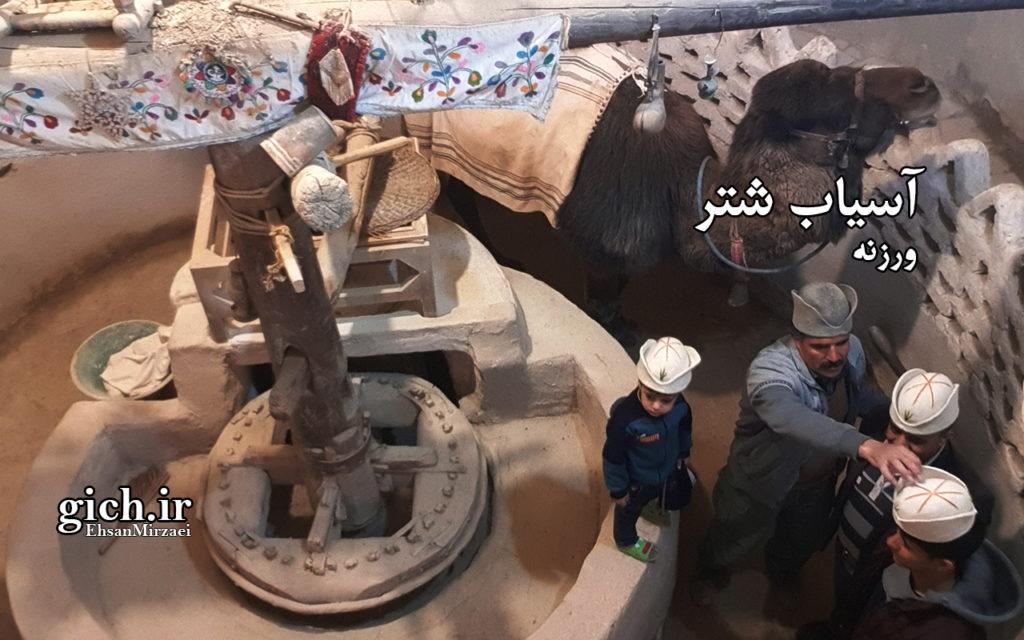 آسیاب شتر ورزنه اصفهان ۰۳- آسیاب آرد برای پخت نان کامل - عکاس احسان میرزائی - مجله گیچ