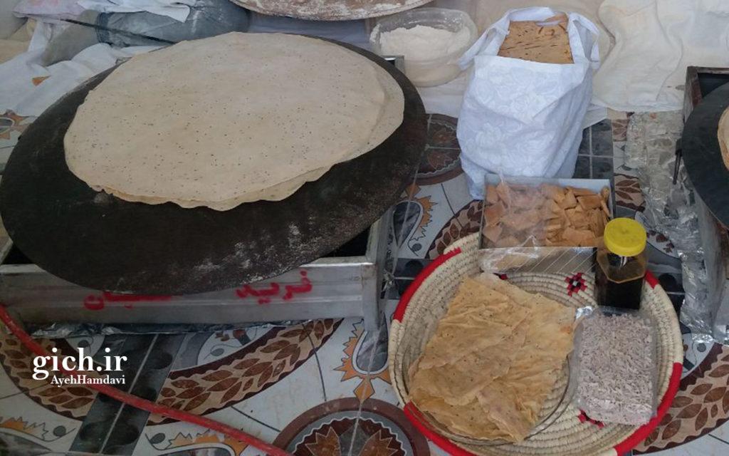 استفاده از آرد کامل و مرغوب در نانوایی سلامت پز خانم فریدی - عکس از آیه حمداوی - مجله گیچ gich.ir